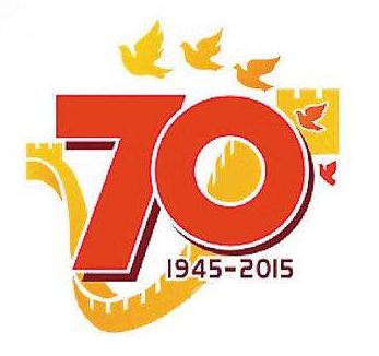 庆祝建国70周年演讲稿 庆祝70周年演讲稿