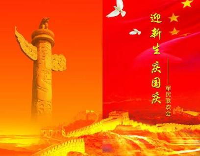 七十周年国庆文艺汇演观后感