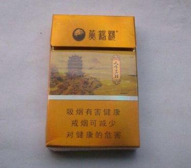 黄鹤楼亚马逊香烟价格