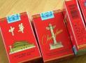 硬盒北京烟多少钱一包