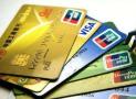 高额信用卡