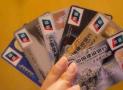 建行信用卡还款
