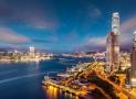 香港活期存款利率