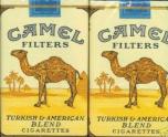 骆驼烟价格表和图片 骆驼香烟