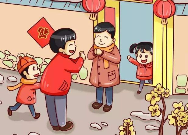 春节的传说