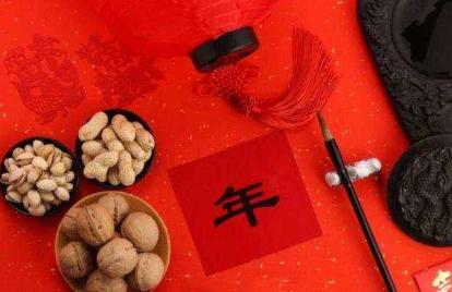 有关春节的习俗