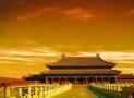 辉煌中国观后感