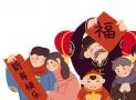 2020春节祝福语新年的钟声