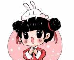 2020春节拜年词新年长祝福语