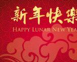 2020春节送给顾客的新年祝福语