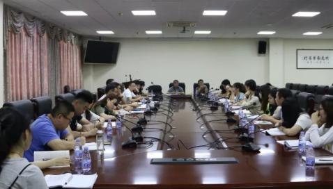 党支部组织生活会会议记录