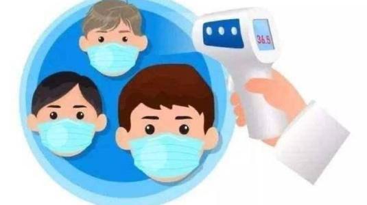 2020年疫情幼儿园大班计划