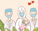 疫情疫病防控工作方案
