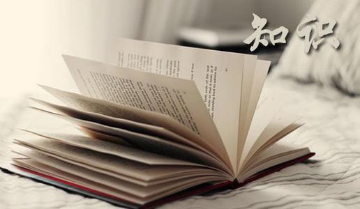 土木工程实习日记