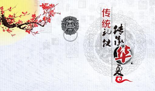 大student 礼仪文化论文