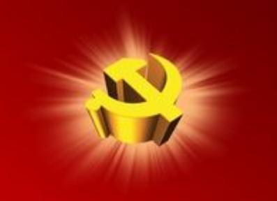 国企党建工作与生产经营深度融合的有效措施
