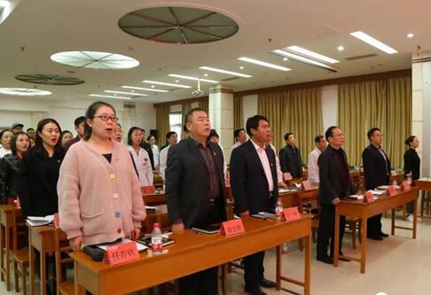 """2020年迎""""七一""""庆祝建党99周年活动programme"""