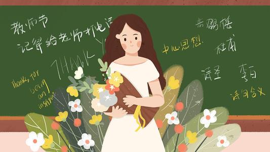 小学教师师德小story