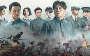 2017年,由刘伟强执导 建军90周年的献礼影片是