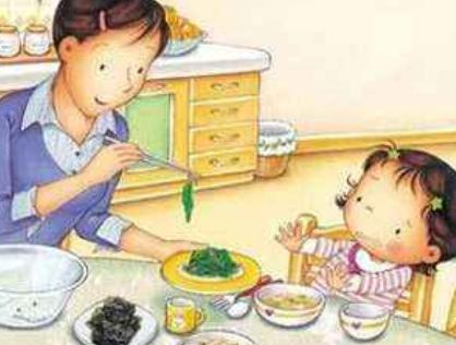幼儿园教案《不挑食》