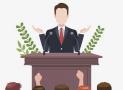 加强党的政治建设发言材料