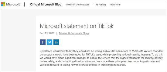 tiktok出售美国业务,TikTok美业务不出售给甲骨文