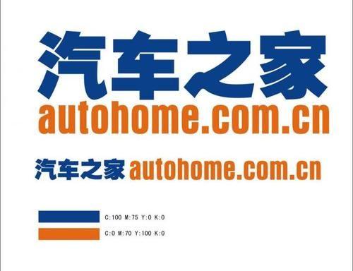 汽车之家香港上市,汽车之家上市时间