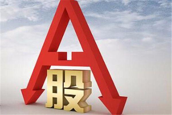 2020年国庆中秋股市放假通知 国庆中期期间股市放几天假?