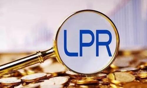 """中国10月LPR维持不变 房贷利率""""九连降""""趋势终止?"""