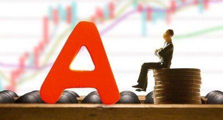 今日行情股市最新消息 创业板午后反弹涨1.89% 沪指失守3300点