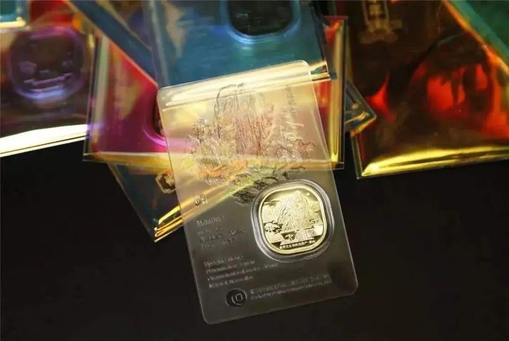 武夷山纪念币预约时间