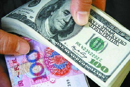 人民币升值的利弊,人民币升到6.5时代
