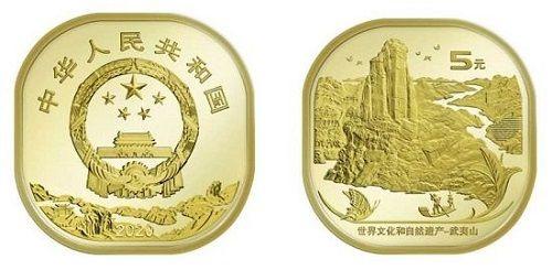 武夷山纪念币预约公告时间