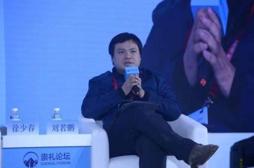 光启刘若鹏:底层创新将重构科技产业链