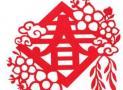 春节真诚祝福短信