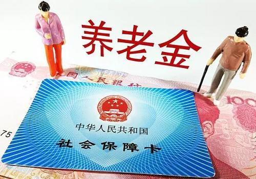 北京提前发放2月社保待遇 全国2月份养老金会提前发吗?
