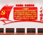 年中华人民共和国成立71周年历史启示